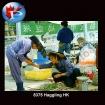 Haggling HK