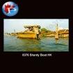 Shanty Boat HK