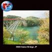 Sakai Bridge JP