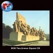 Tiananmen Square CH