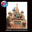 Minin And Pozharsky Moscow