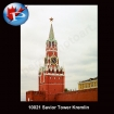 Savior's Tower Kremlin