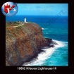 10862 Kilauea Lighthouse